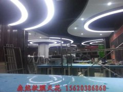 天津河东区网